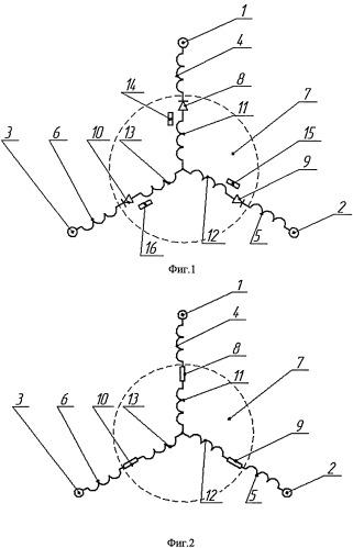 Устройство защиты магнитоэлектрического генератора от короткого замыкания (варианты)