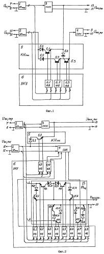 Модуль силового концентратора для системы бесперебойного электропитания радиоэлектронной аппаратуры (варианты)