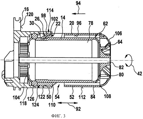 Электродвигатель с установочным устройством