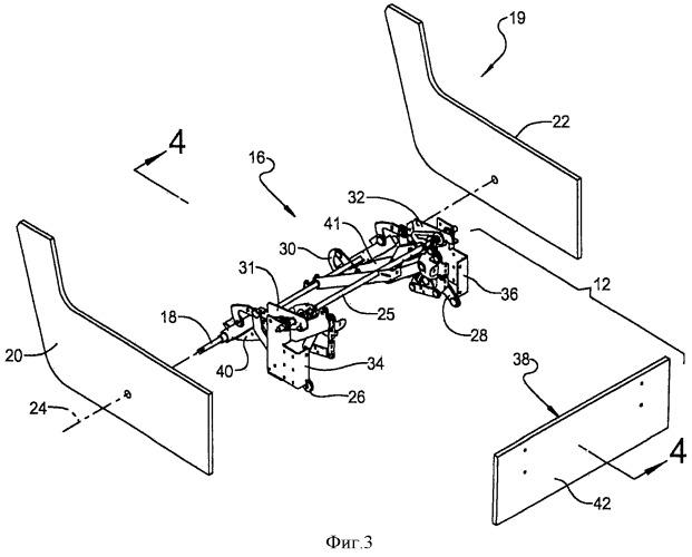 Цельный 3-позиционный элемент подножки для мебельного изделия