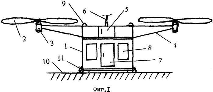 Карусельный аэроаппарат