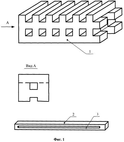 Элемент строительного конструктора