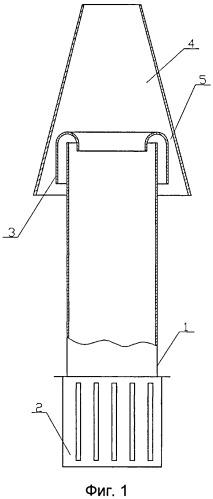 Массообменный сепарационный элемент (варианты) и массообменная колонна (варианты)
