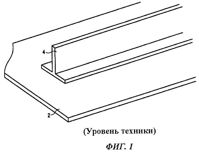 Элемент жесткости с наклонным участком, устройство и способ для изготовления такого элемента жесткости