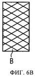 Носитель информации с напечатанным магнитным защитным признаком с разной намагниченностью