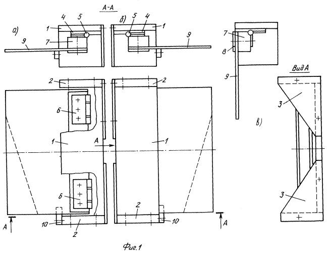Клапан ортогональный (варианты)