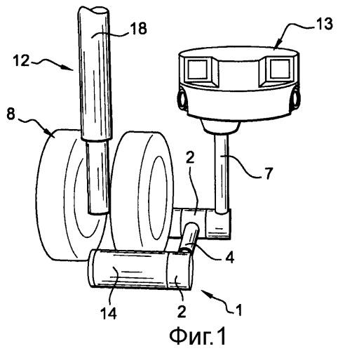 Крепежная опора для установки прибора на шасси летательного аппарата, использование такой крепежной опоры и система, содержащая устройство наблюдения и такую крепежную опору