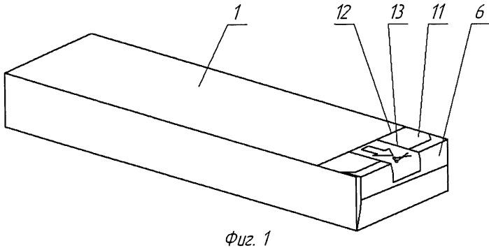 Упаковка для изделий в стопке