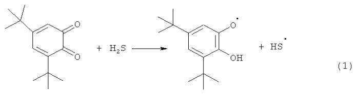 Электрокаталитический способ получения элементной серы из сероводорода