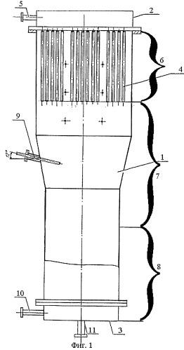 Реакционная камера для получения порошка диоксида урана методом пирогидролиза из гексафторида урана (варианты)