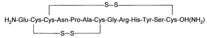Пептиды с большим числом мостиковых связей, выделяемые из actinomadura namibiensis