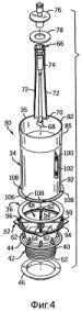 Туалетный смывной клапан с уменьшающимся поперечным сечением гнезда клапана