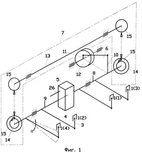 Силовой агрегат транспортного средства (варианты)