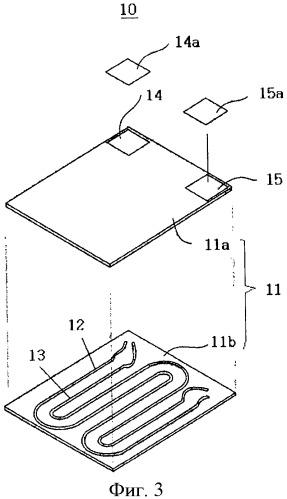 Сборная теплоизоляционная панель с двумя каналами для прохода горячей воды