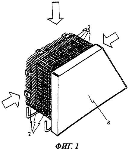 Конденсаторная группа (варианты) и электрический бытовой прибор (варианты), в котором применяется эта конденсаторная группа