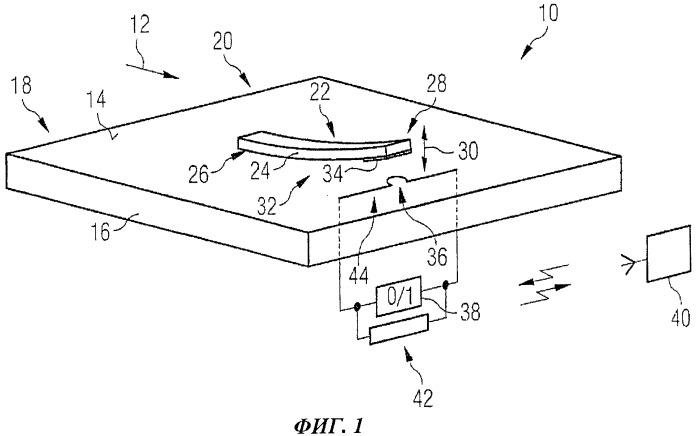 Датчик с осциллирующим элементом для обнаружения перехода пограничного слоя