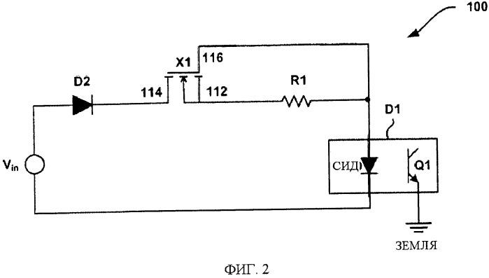 Схема обнаружения различных значений напряжения на базе оптрона