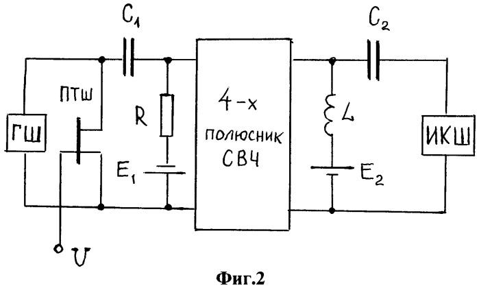 Устройство для определения шумовых параметров четырехполюсника свч