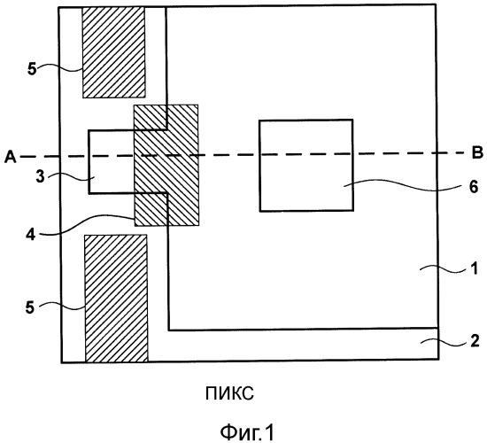 Твердотельный датчик изображения, способ его изготовления и аппарат для съемки