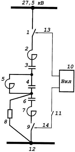 Устройство фильтрации и компенсации системы тягового электроснабжения переменного тока