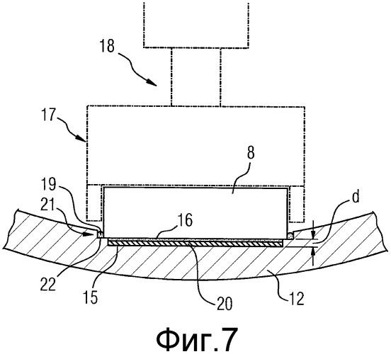 Ротор и способ изготовления ротора электрической машины