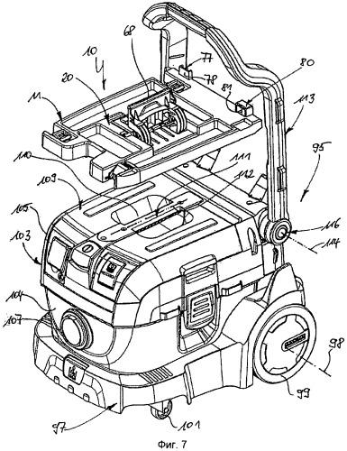 Адаптерное устройство для переносного уборочного аппарата, а также уборочное устройство с адаптерным устройством и уборочным аппаратом