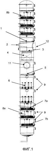 Полунепрерывный дезодоратор, включающий структурированную насадку