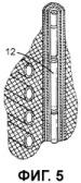 Целлюлозные и лигноцеллюлозные структурные материалы и способы и системы для производства таких материалов