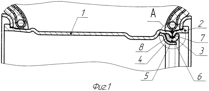 Обод колеса для пневматической шины