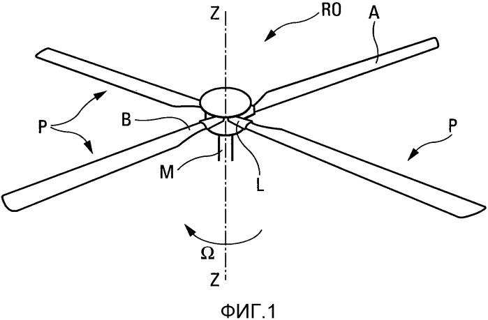 Лопасть вращающегося крыла, винт, содержащий, по меньшей мере, две таких лопасти, и способ выполнения такого винта