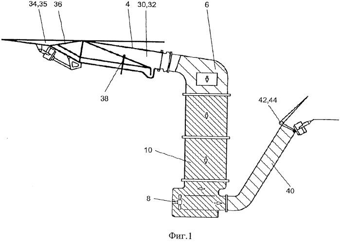 Устройство и способ для охлаждения отработанного воздуха систем кондиционирования воздуха летательных аппаратов