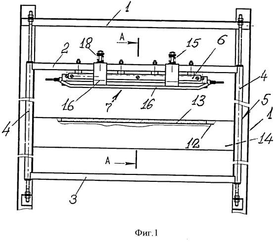 Термонож постоянного нагрева упаковочной машины (варианты)