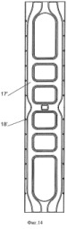 Основание ступени или платформы для тележек движущегося устройства, тележки и движущееся устройство