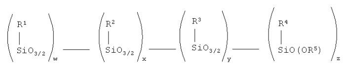 Аминоалкоксимодифицированные силсесквиоксаны в каучуке, наполненном диоксидом кремния, с низким уровнем выделения летучих органических соединений