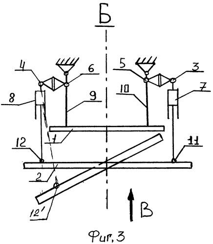 Бульдозерное оборудование