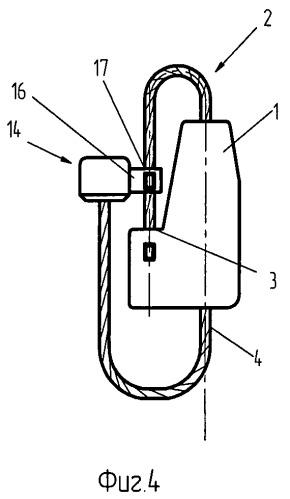 Средство контроля несанкционированного вскрытия гибкого запорно-пломбировочного устройства