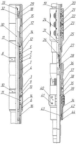 Пакерно-якорное оборудование для селективной обработки пласта