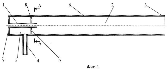 Парогенератор и способ получения высокотемпературного водяного пара