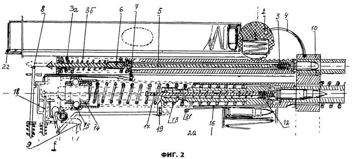 Устройство для ведения комбинированного автоматического огня из двух стволов