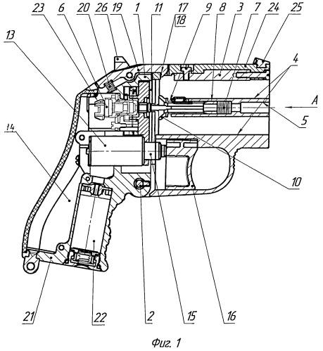 Оружие ограниченного поражения для боеприпасов нелетального действия