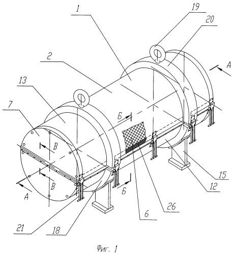 Влагозащитный контейнер из полимерных композиционных материалов