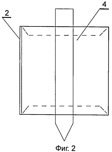 Способ изготовления держателя для метки циферблата настенных стрелочных часов