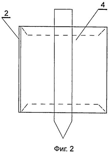 Держатель для метки циферблата настенных стрелочных часов
