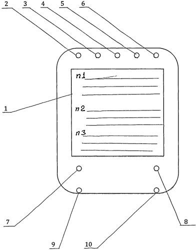 Устройство операционного карманного персонального компьютерного автоконтролера и способ контроля выполнения технологического процесса оператором с помощью операционного карманного персонального компьютерного автоконтролера