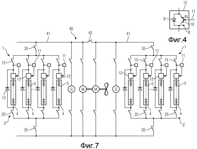 Быстродействующее переключающее устройство для аккумуляторной батареи высокой мощности в изолированной сети постоянного тока