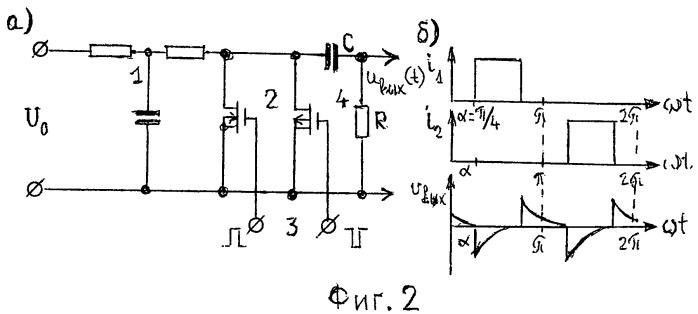 Модулятор на моп-транзисторах