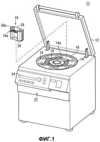 Контейнерная система для крови и кассета
