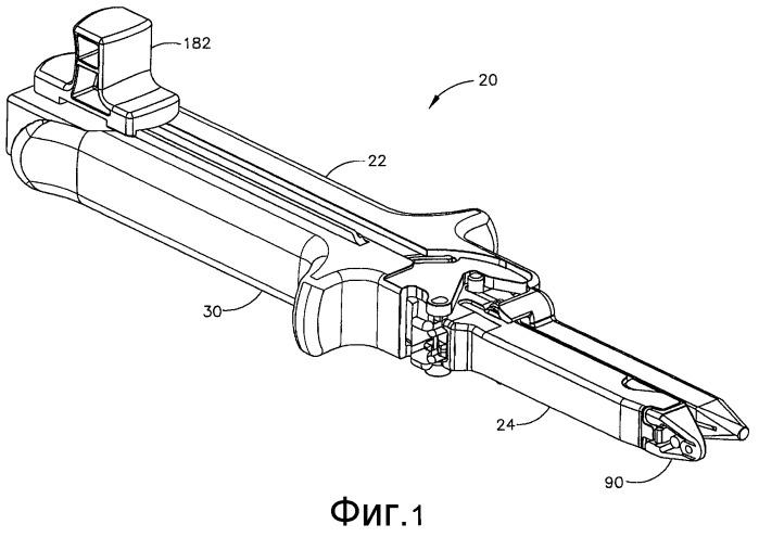 Хирургический аппарат для наложения скобок с компонентами многоразового использования
