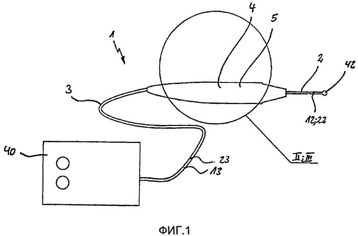 Устройство для передающего текучую среду соединения по меньшей мере одного аппликационного зонда с системой подающих трубок и ручка для хирургического инструмента