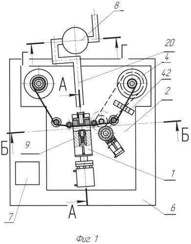Устройство для перфорирования тонкой металлической ленты